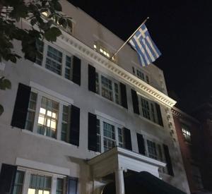 Ο Αλέξης Τσίπρας στο Blair House – Ποιοι Έλληνες πρωθυπουργοί φιλοξενήθηκαν στο ιστορικό κτήριο