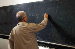 ΕΠΑΣ Μαθητείας: Πίνακες αξιολόγησης για την πρόσληψη εκπαιδευτικών