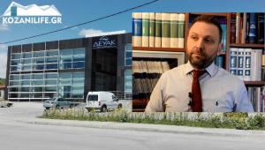 Κοζάνη: Η ΔΕΗ δεσμεύει τις καταθέσεις της ΔΕΥΑΚ για οφειλές 7 εκατομμυρίων ευρώ! [vid]