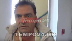 Πάτρα: Η συγκλονιστική περιγραφή του δημοτικού υπαλλήλου που έχασε το χέρι του [vid]
