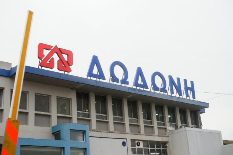 Ανακαλεί τρία γιαούρτια η Δωδώνη! Έκκληση σε όσους τα έχουν αγοράσει να μην τα καταναλώσουν | Newsit.gr