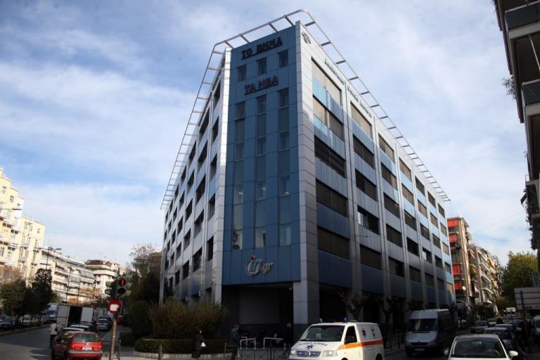ALTER EGO: Δεν ενδιαφέρεται για την συνέχιση της λειτουργίας του «Βήμα FM» | Newsit.gr