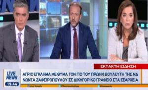 Μιχάλης Ζαφειρόπουλος: Σοκαρισμένη η Ντόρα Μπακογιάννη! [vid]