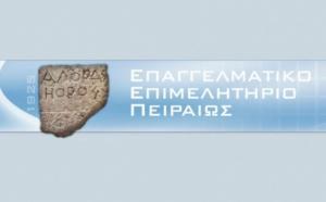 Νέος υπερκομματικός συνδυασμός στις εκλογές για το Επαγγελματικό Επιμελητήριο Πειραιά