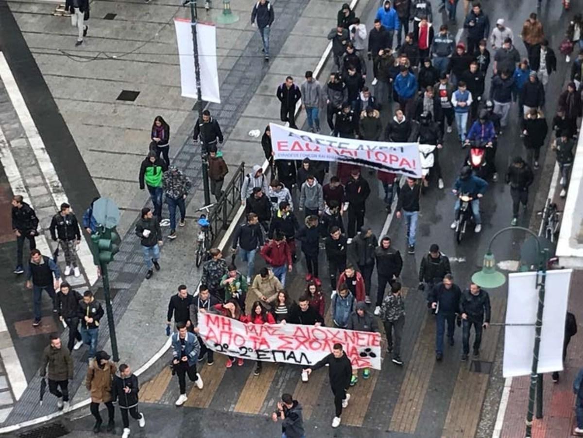 Λάρισα: Η βροχή δεν πτόησε τους μαθητές – Διαμαρτυρία με πλακάτ και συνθήματα [pics] | Newsit.gr