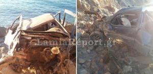 Αυτοκτονία στη Φωκίδα: Σοκάρουν οι φωτογραφίες – Άμορφη μάζα σιδερικών το αυτοκίνητο της 42χρονης [pics]