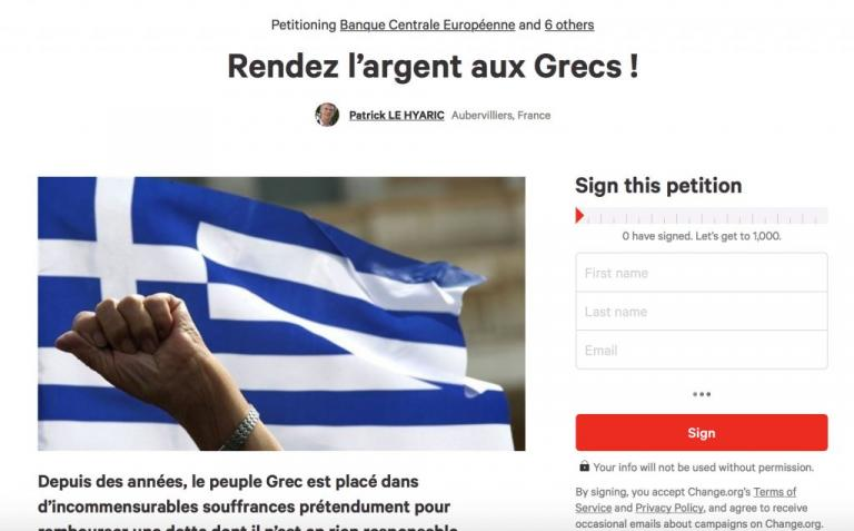 Οι Γάλλοι μαζεύουν υπογραφές για να επιστραφούν 7,8 δισ. στην Ελλάδα! | Newsit.gr