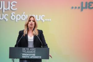 Επίθεση Γεννηματά στον ΣΥΡΙΖΑ: Δεν θα αφήσουμε την fake αριστερά να συκοφαντήσει τις αξίες μας