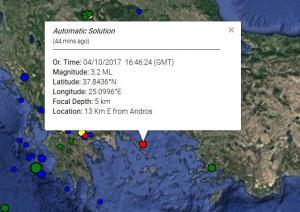 Σεισμός κοντά στην Άνδρο