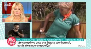 Ο Αρναούτογλου απάντησε για Καλογρίδη: «Έκλεψε» στο Nomads;