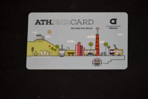 Ηλεκτρονικό εισιτήριο: Όλα όσα πρέπει να ξέρετε