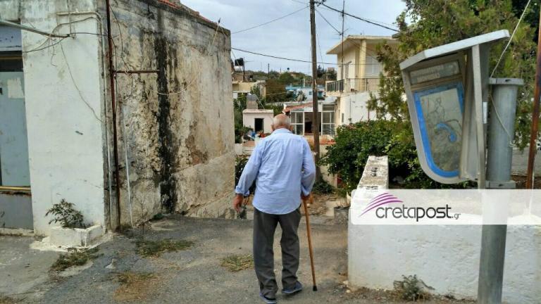 Κρήτη: Του «βούτηξαν» το πορτοφόλι με ολόκληρη τη σύνταξη! [vid] | Newsit.gr