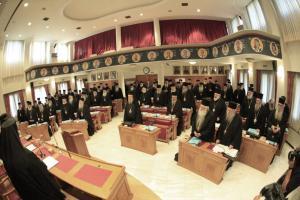 Συνεδρίαση Ιεραρχίας με μήνυμα στην κυβέρνηση: Κάντε δημοψήφισμα για τον διαχωρισμό Εκκλησίας – Κράτους!