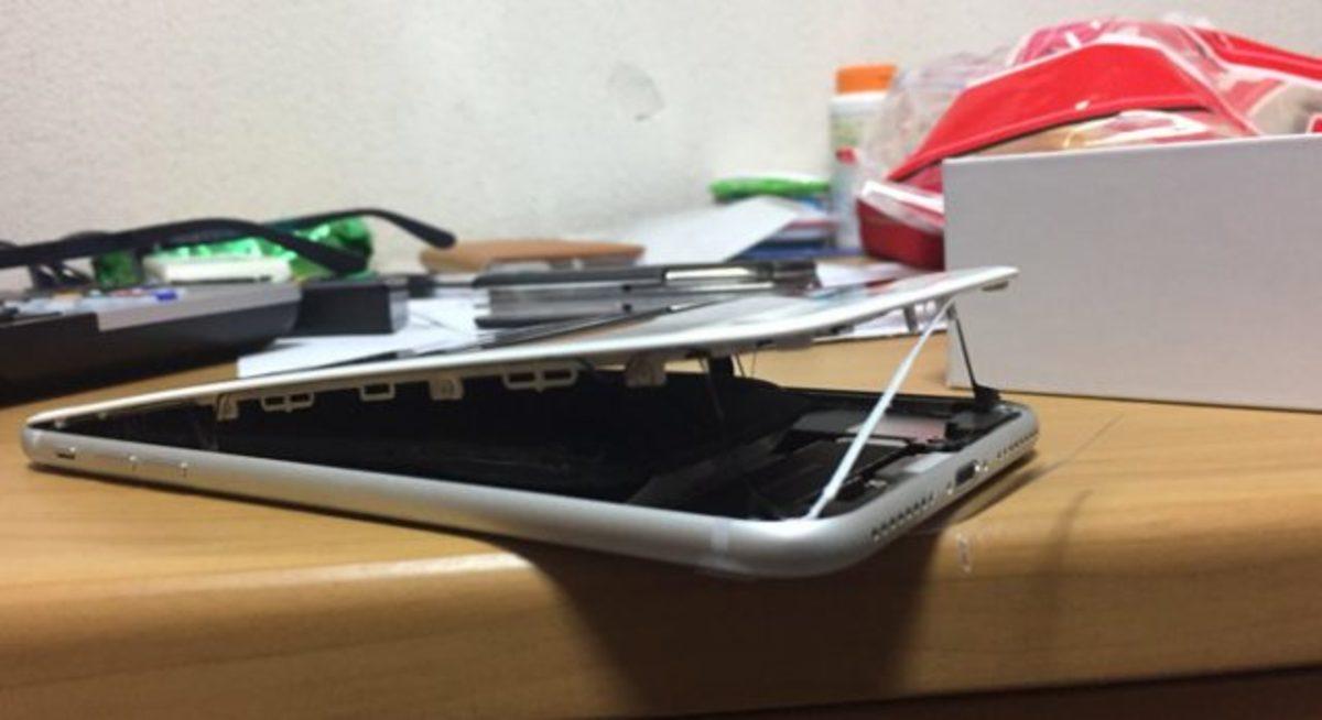 Προβληματική η μπαταρία του iPhone 8 Plus; | Newsit.gr