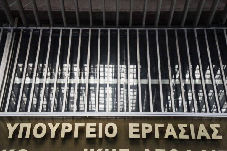 «Βέλη» του υπ. Εργασίας προς την ΝΔ – «Καταγγέλλει τους μισθούς που η ίδια δημιούργησε» | Newsit.gr