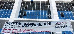 Απορρίφθηκε η αίτηση αναστολής για Ηριάννα και Περικλή – Χαμός στην αίθουσα! Πετούσαν καρέκλες και μπουκάλια