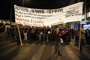 Πορεία αλληλεγγύης στην Ηριάννα και τον Περικλή, στα Προπύλαια [pics]