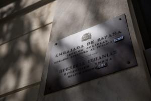 πρέσβης Καταλονία κυβέρνηση