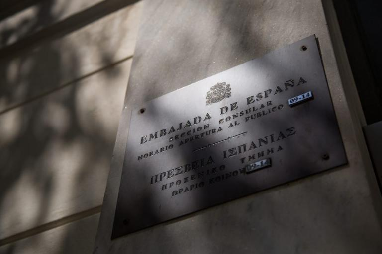Απρέπεια του Ισπανού πρέσβη! Τα… έχωσε στην κυβέρνηση για την Καταλονία | Newsit.gr