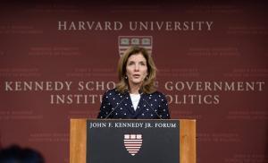 Οι Κέννεντι επιστρέφουν – Η Καρολάιν θέλει να γίνει η πρώτη γυναίκα Πρόεδρος