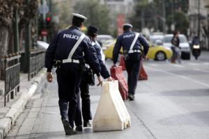 «Κομφούζιο» την Κυριακή στο κέντρο της Αθήνας – Έκτακτες κυκλοφοριακές ρυθμίσεις