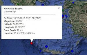 Σεισμός κοντά σε Μεσσηνία και Κύθηρα