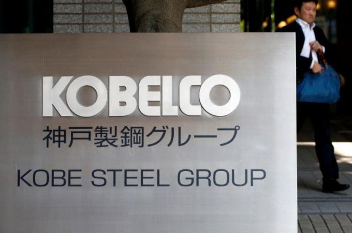 Το σκάνδαλο «Kobe Steel» επηρεάζει την παγκόσμια αυτοκινητοβιομηχανία | Newsit.gr