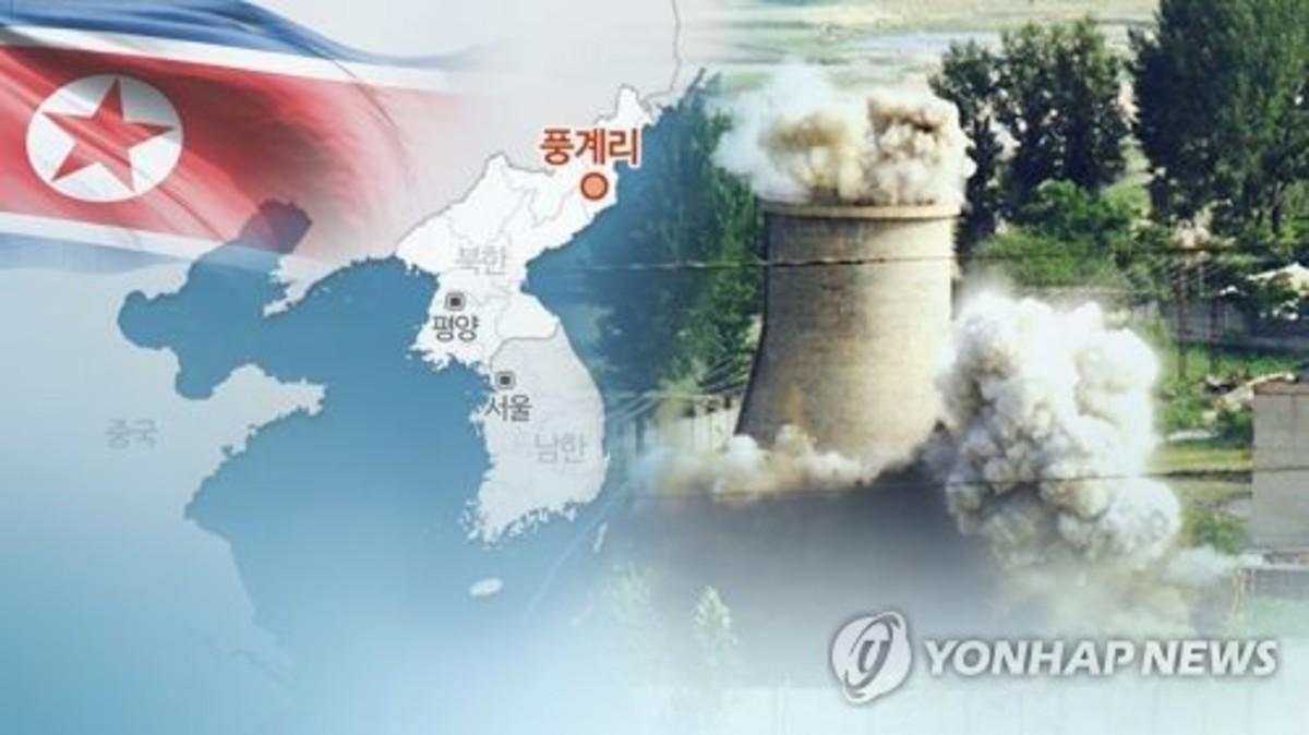 Βόρεια Κορέα: Εκατοντάδες νεκροί από κατάρρευση τούνελ σε πεδίο πυρηνικών δοκιμών | Newsit.gr