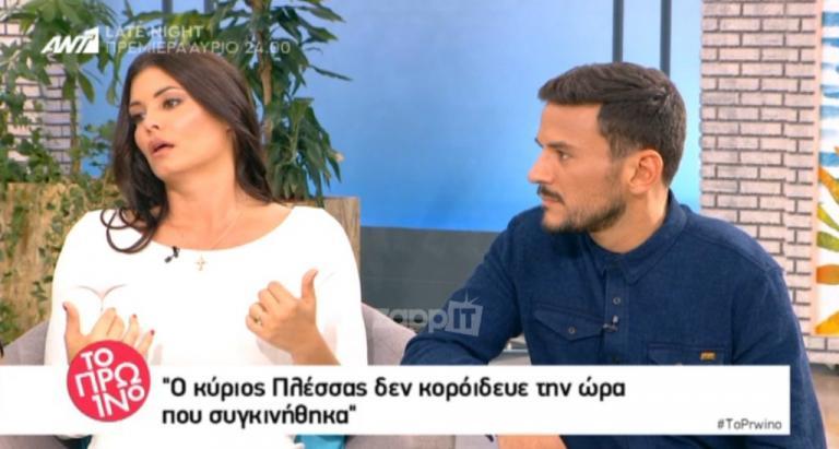 Μαρία Κορινθίου και Κώστας Τσουρός συναντήθηκαν στο πλατό και… | Newsit.gr