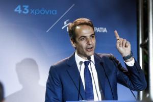 Μητσοτάκης για ΣΥΡΙΖΑ: Η μεγαλύτερη πολιτική απάτη που έγινε ποτέ
