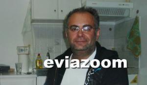Χαλκίδα: Πέθανε ξαφνικά ο Αχιλλέας Κυριαζής – «Έσβησε» την ώρα που έπινε καφέ