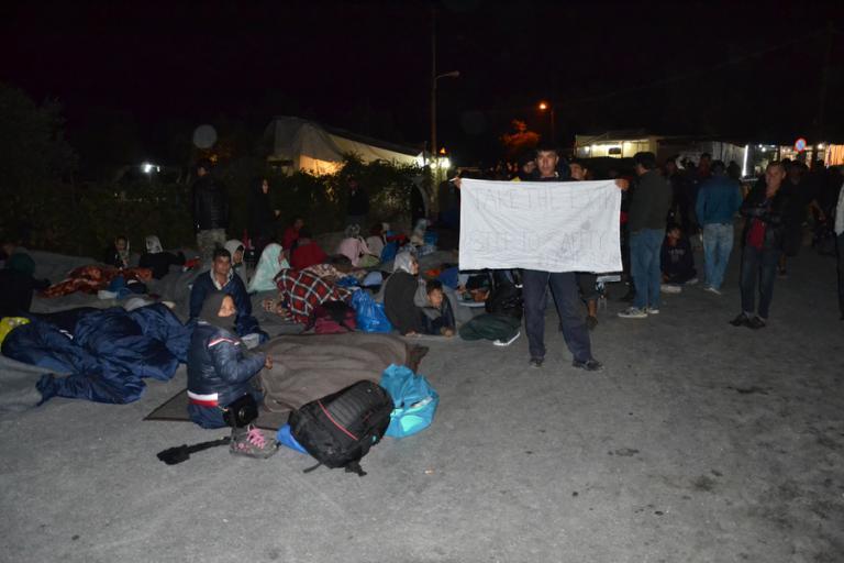 Διαμαρτυρία Αφγανών στο κέντρο της Μυτιλήνης | Newsit.gr