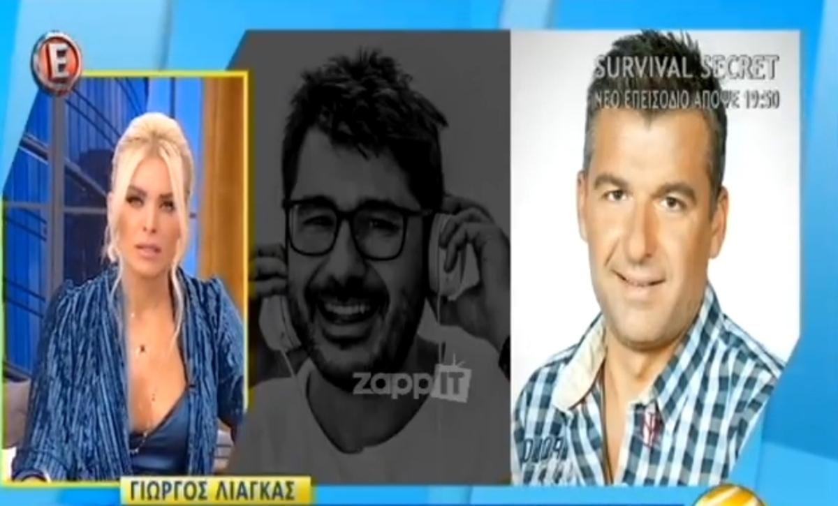 Γιώργος Λιάγκας: Η απάντηση στα σχόλια της Φαίης Σκορδά για το τρέιλερ του Late Night | Newsit.gr