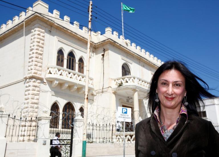 Panama Papers: Είναι πολλά τα λεφτά – Δολοφόνησαν μια αληθινή δημοσιογράφο | Newsit.gr