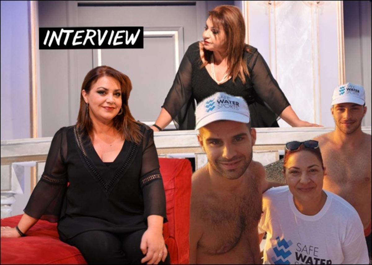 Μαρία Φιλίππου: Η αδυναμία στους δυο γιους της και η αγανάκτηση: «Ξέρω γυναίκες που δεν έχουν να βάλουν τσουκάλι στη φωτιά»! | Newsit.gr