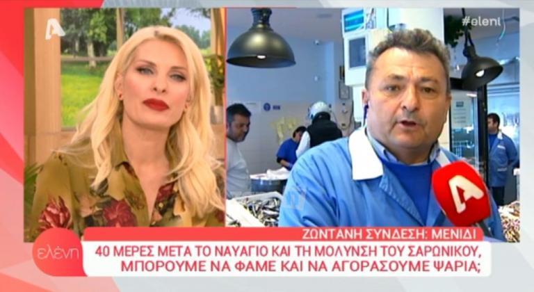 Μεγάλη ένταση με τον ψαρά στην Ελένη Μενεγάκη: «Είμαστε σοβαροί»; | Newsit.gr