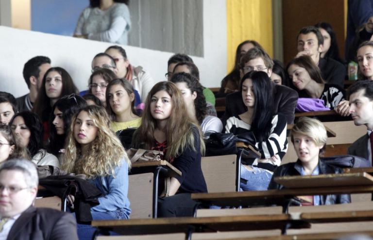 Μετεγγραφές φοιτητών 2017: Μέχρι αύριο οι αιτήσεις στο transfer.it.minedu | Newsit.gr