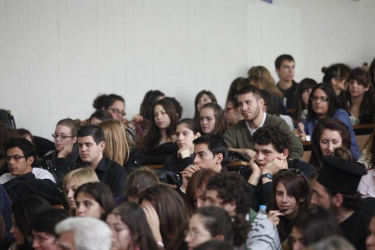 Μετεγγραφές φοιτητών στο transfer.it.minedu: Ποιοι δεν έχουν δικαίωμα εγγραφής | Newsit.gr