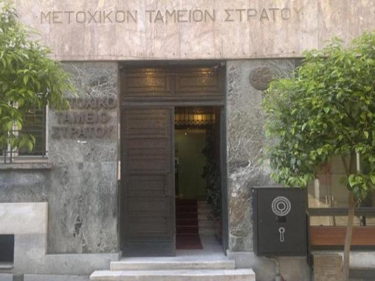 Σε boutique hotel θα μετατραπεί το Μετοχικό Ταμείο Στρατού! | Newsit.gr