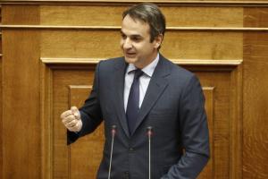 Κυριάκος Μητσοτάκης: Μαθήματα όχι σ΄εμάς αλλά στον αλλοπρόσαλο θίασο που αποκαλείτε κυβέρνηση
