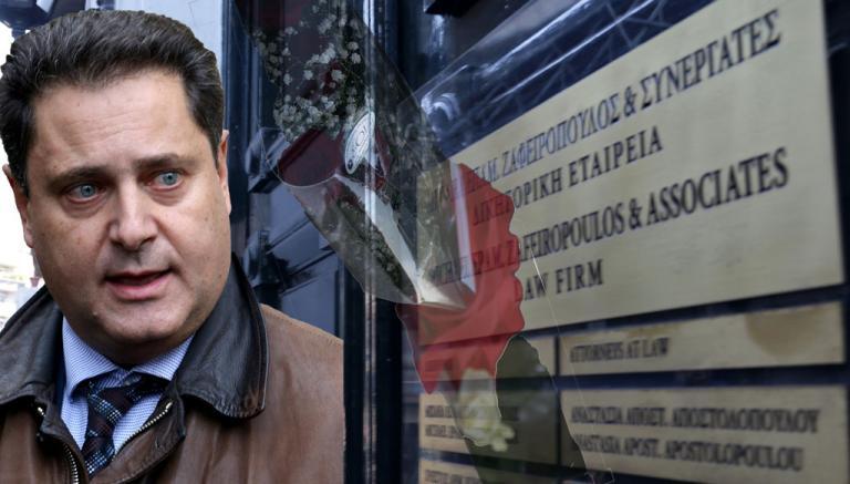Δολοφονία Ζαφειρόπουλου: Ανατροπή! Ο εγκέφαλος της δολοφονίας ίσως περίμενε έξω από το γραφείο! | Newsit.gr