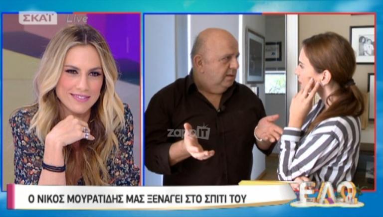 Νίκος Μουρατίδης: Έχετε δει τη μεζονέτα του στο κέντρο της Αθήνας; | Newsit.gr
