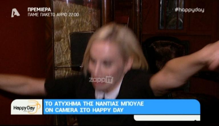 Νάντια Μπουλέ: Αναπάντεχο ατύχημα μπροστά στην κάμερα! | Newsit.gr