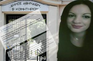 Δώρα Ζέμπερη: Ξεσπά η αδερφή της νεαρής εφοριακού που δολοφονήθηκε στο Β' Νεκροταφείο