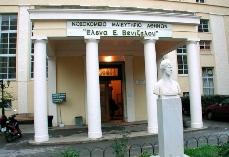 Ανιχνεύτηκε χολέρα στα υπόγεια του νοσοκομείου «Ελενα Βενιζέλου» | Newsit.gr