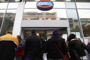 Προπληρωμή επιδομάτων ανεργίας και δώρου Χριστουγέννων από τον ΟΑΕΔ