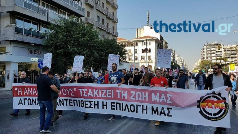 Συγκέντρωση του ΠΑΜΕ στο κέντρο της Θεσσαλονίκης [vid]   Newsit.gr