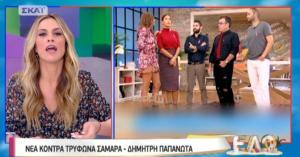 Ντορέττα Παπαδημητρίου: Αρνήθηκε να μιλήσει για τον Δημήτρη Παπανώτα