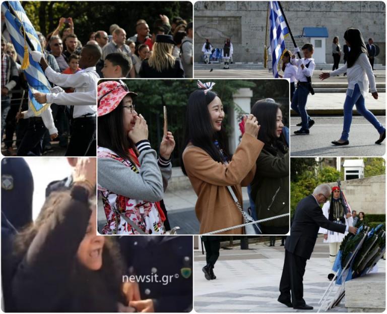 28η Οκτωβρίου: Όλα όσα έγιναν στην παρέλαση της Αθήνας! [vids, pics]   Newsit.gr