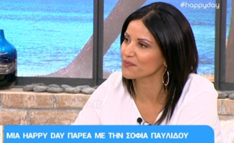 Αμήχανη η Σοφία Παυλίδου στην ερώτηση για επανασύνδεση με τον Χρήστο Φερεντίνο! | Newsit.gr